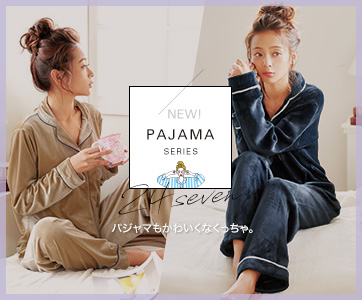NEW!PAJAMASERIES24sevenパジャマもかわいくなくっちゃ。
