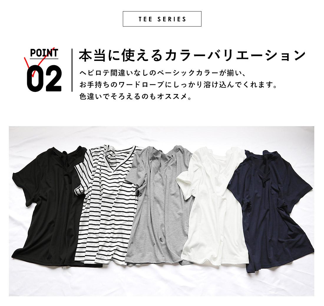 Tシャツシリーズ