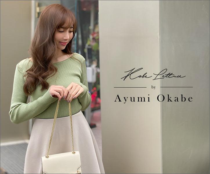 Ayumi Okabe×kobelettuce