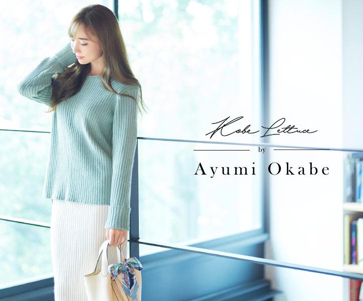 Ayumi Okabe × kobelettuce