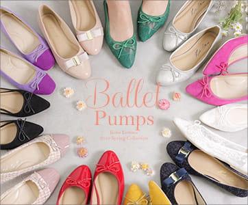 心躍る春の新作バレエパンプスBallet Pumps