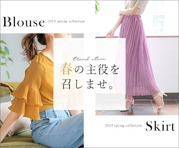 2019 spring collection Blouse Skirt 春の主役を召しませ。