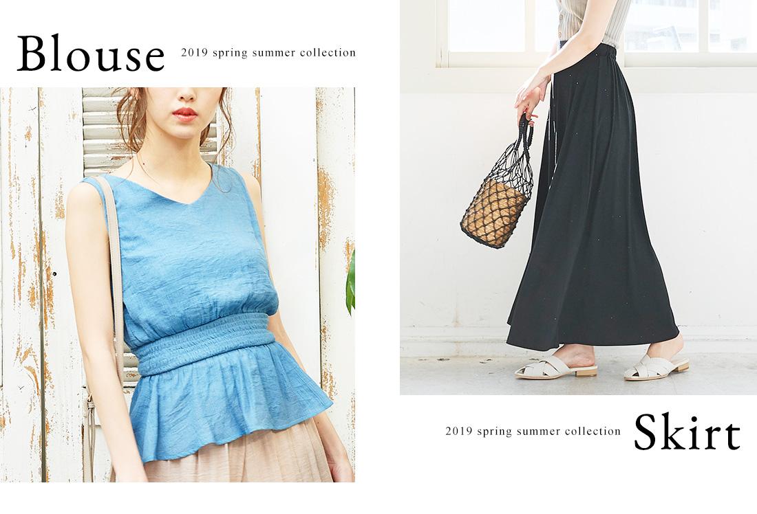 春夏の主役を召しませ。Blouse Skirt 2019 spring summer collection