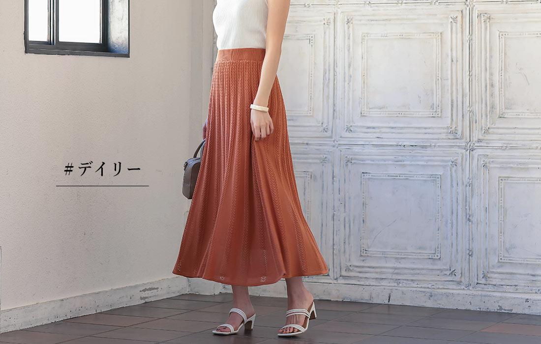 イエローのロングスカートを履いた女性