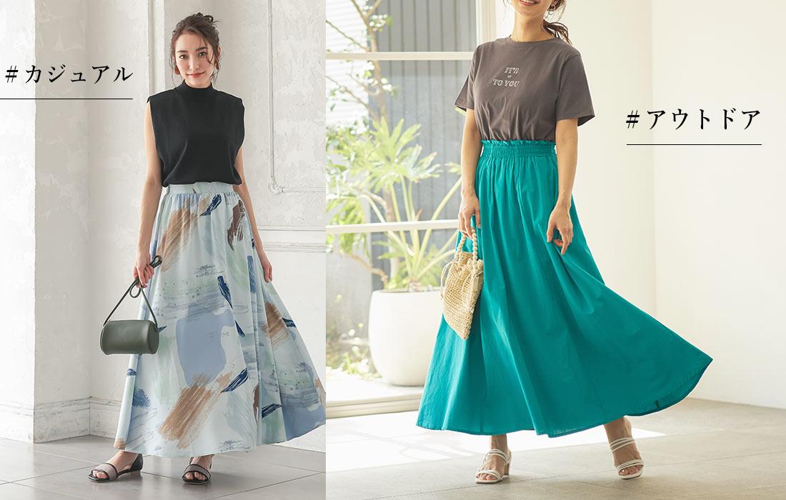 パープルのスカートを履いた女性とオレンジのスカートを履いた女性
