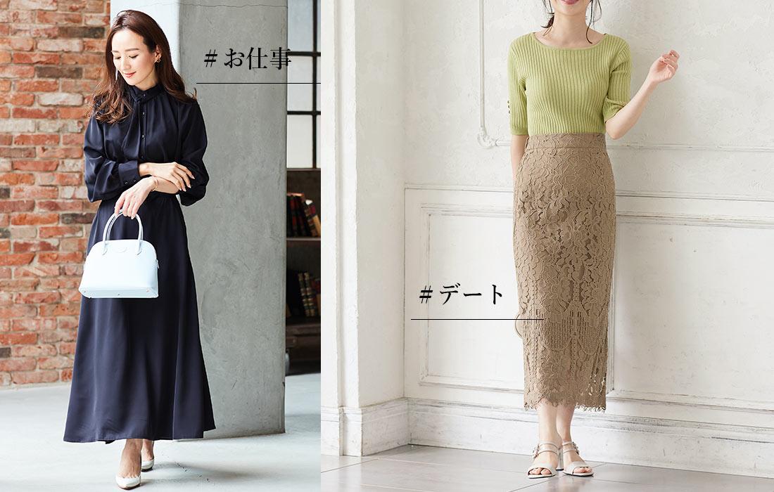 グレージュのプリーツスカートを履いた女性とミントのフレアスカートを履いた女性