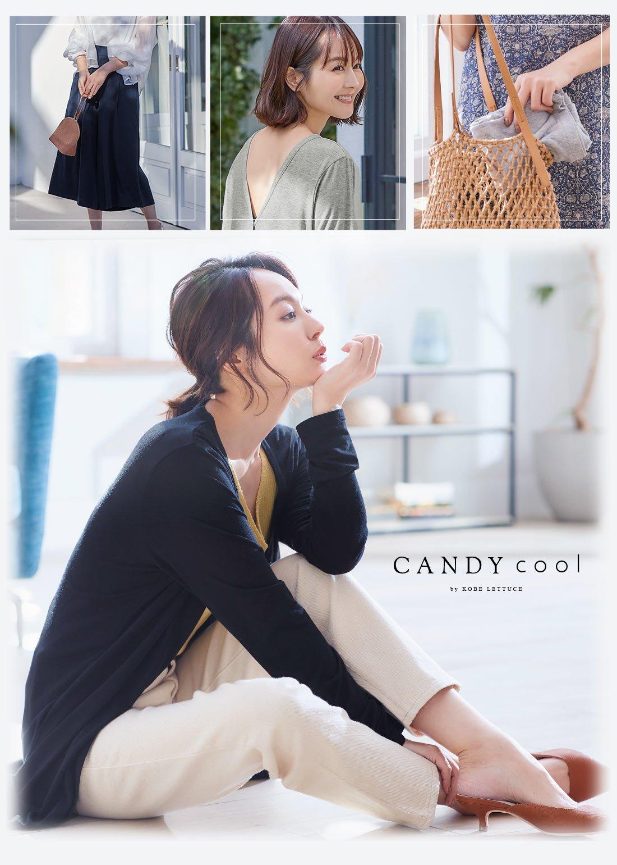 CANDY cool by KOBE LETTUCE 着る日焼け止め UVカットシリーズCandyCoolを着た女性