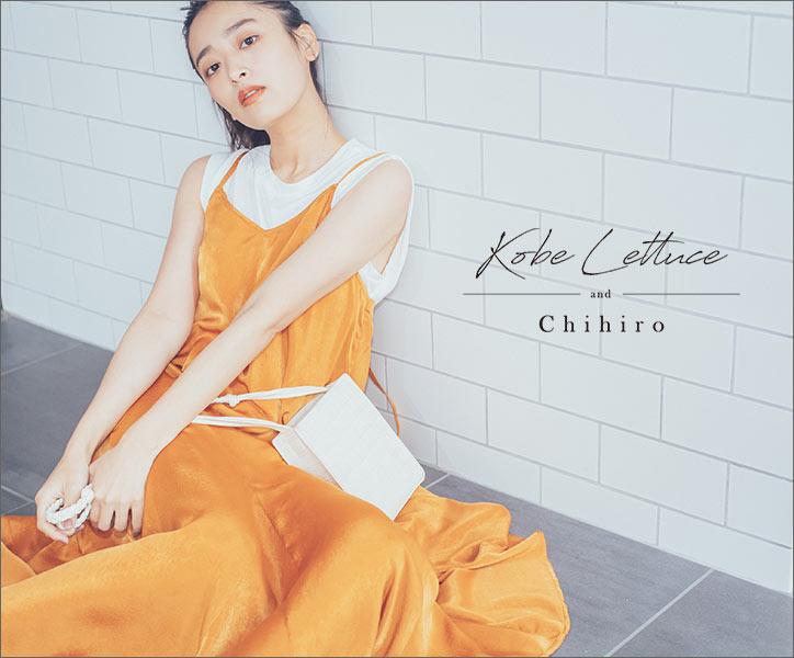 Chihiro Kondo × KobeLettuce