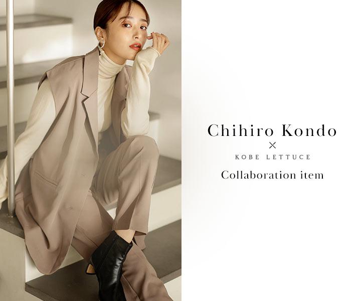 Chihiro by KobeLettuce
