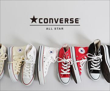 converse ALLSTAR