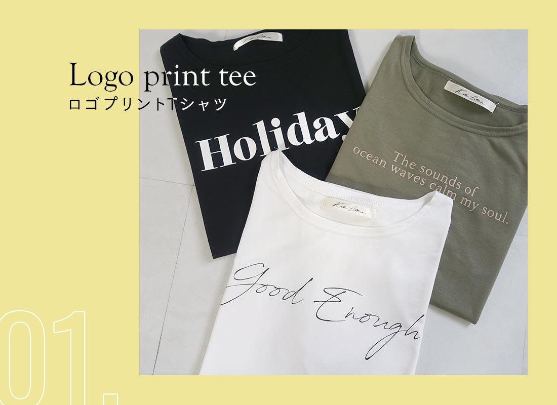 Logo print tee ロゴプリントTシャツ
