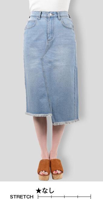 アシメントリーデニムタイトスカート [M2039] (ストレッチ:なし)