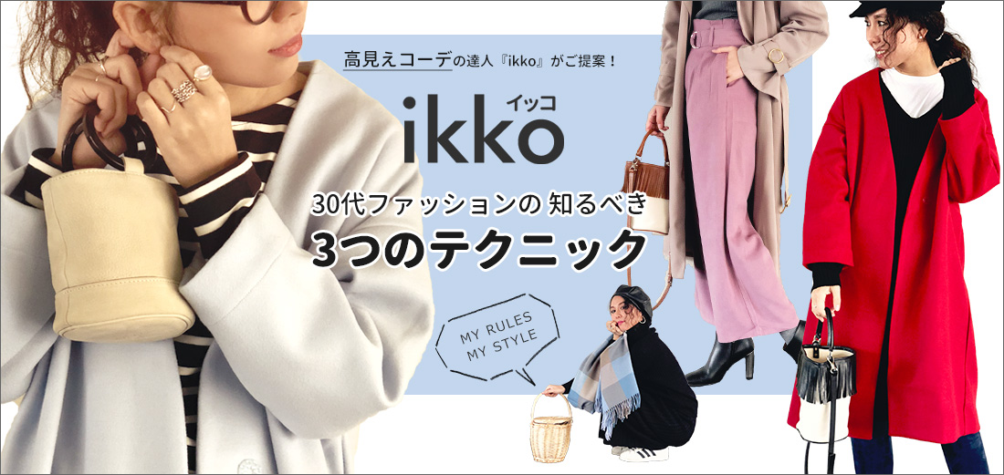 ikko Coordinate book