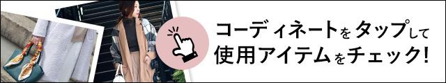 Iconharajue