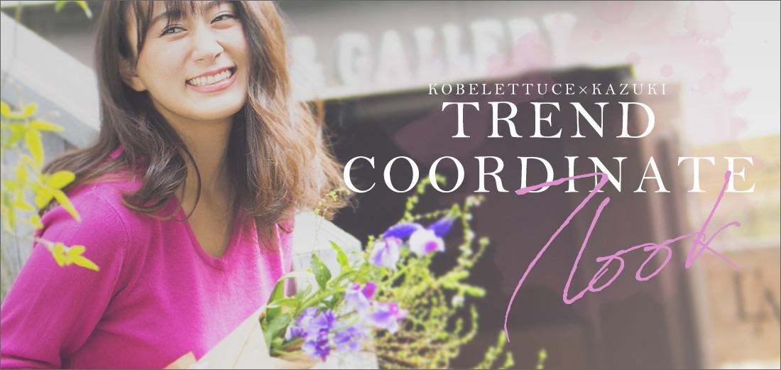 TREND COORDINATE 7look