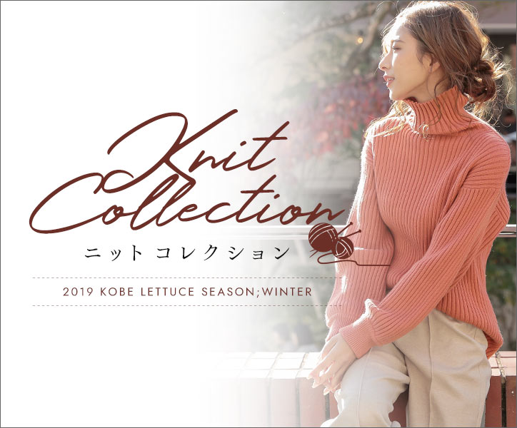 KnitCollection