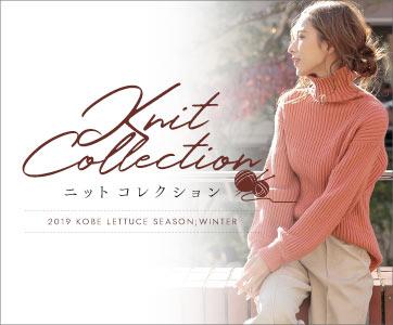 Knit Collection 2019 KOBE LETTUCE SEASON;AUTUMN