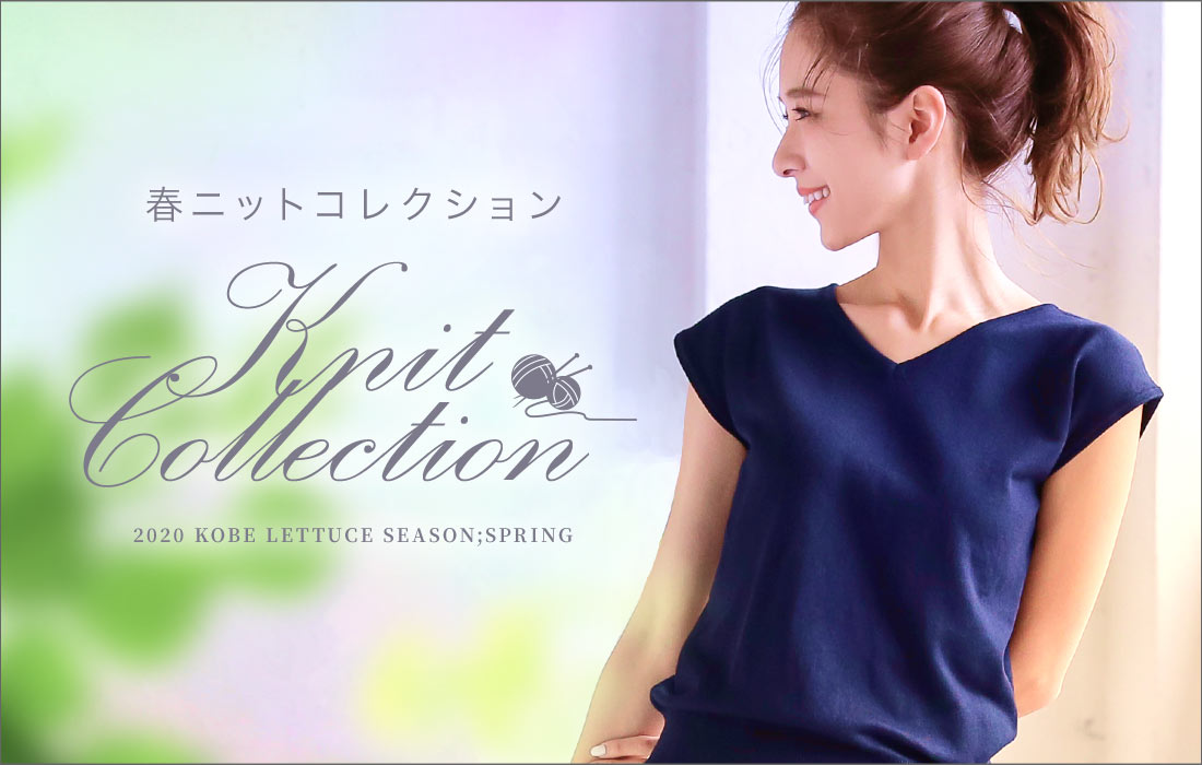 Knit Collection 2020 KOBE LETTUCE SEASON;SPRING