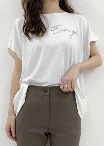 Tシャツのこなれた前だけインstep1