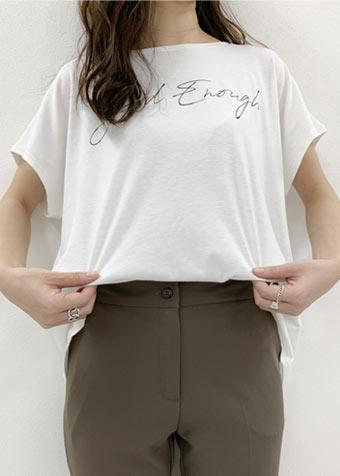 Tシャツのこなれた前だけインstep2