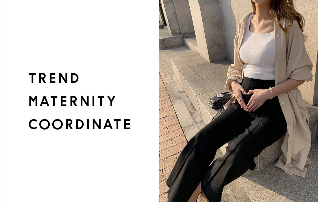 trend maternity coordinate
