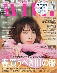 with 4月号