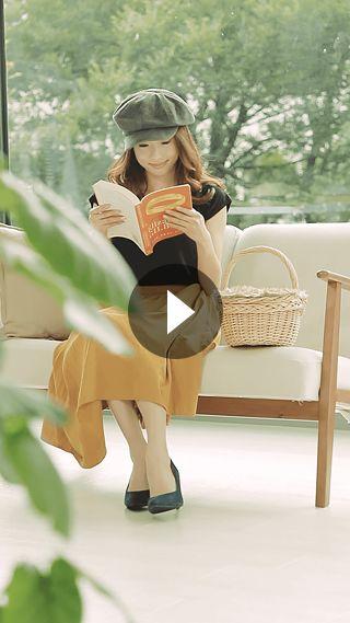 1点投入で、夏→秋♡秋先取り How to