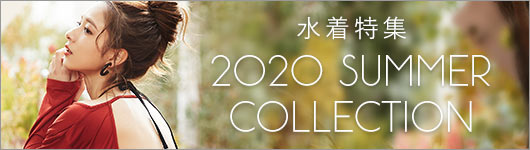 水着特集 2020 SUMMER COLLECTION