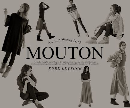Autumn/Winter 2017 MOUTON