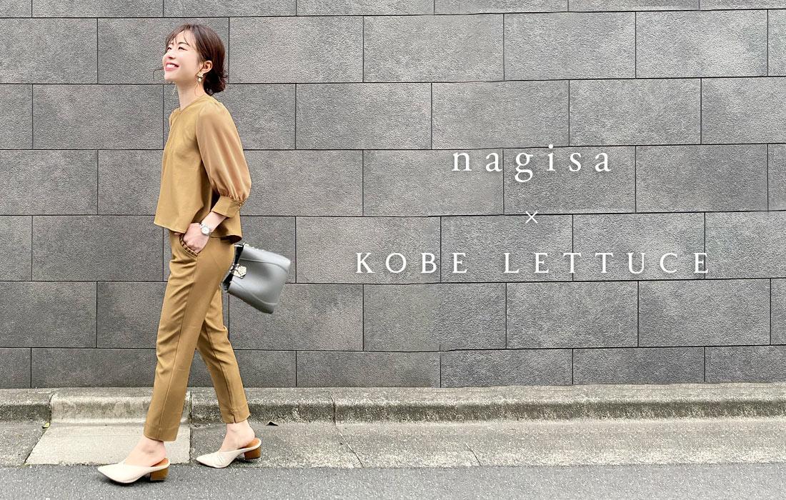 Nagisaさん