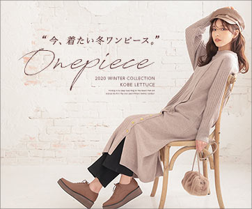 春ワンピース集めました。ONEPIECE 2020 KOBE LETTUCE SEASON:SPRING Collection