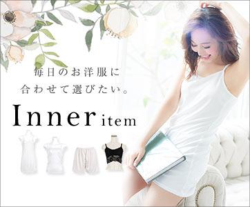 Inner item