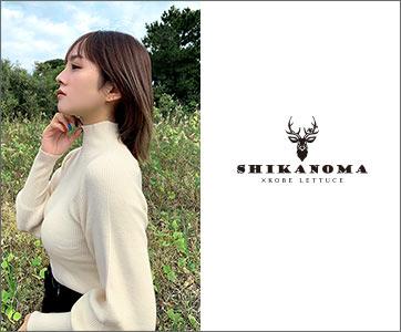 【神戸レタス】鹿の間さんコラボアイテム
