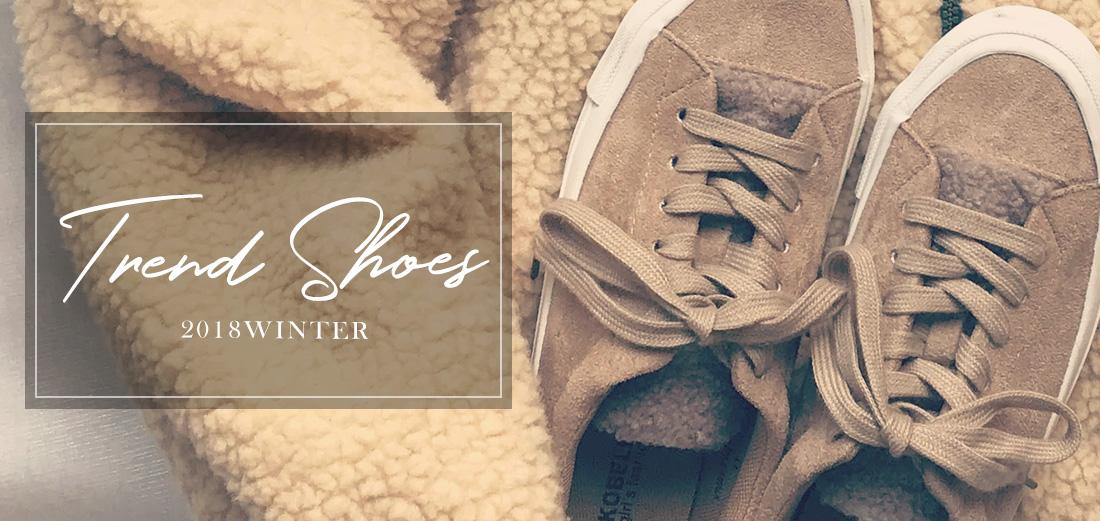 トレンド冬靴