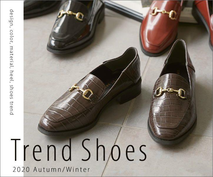 TrendShoes 2020 Autumn/Winter