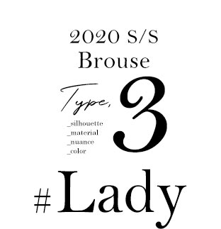 Spring Brouse Type,3 _silhouette _material _nuance _color #Lady