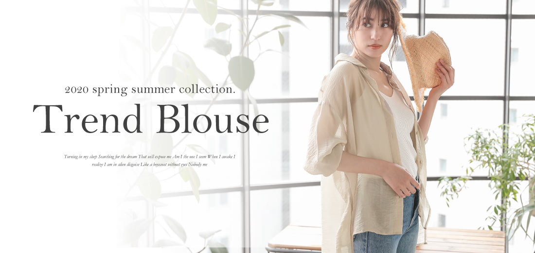 2020 spring summer collection. Trend Blouse