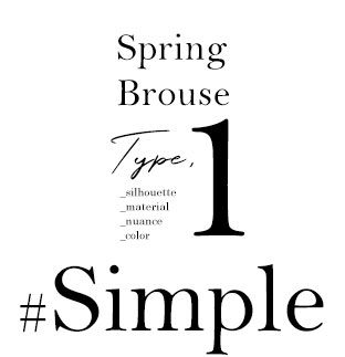 Spring Brouse Type,1 _silhouette _material _nuance _color #Simple