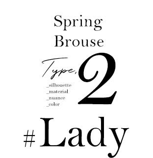 Spring Brouse Type,2 _silhouette _material _nuance _color #Lady