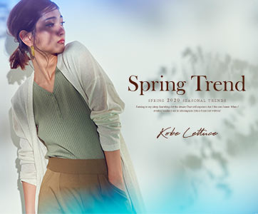 Spring Trend SPRING 2020 SEASONAL TRENDS KobeLettuce