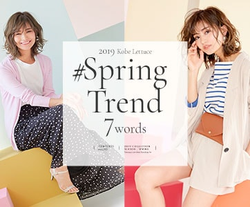 2019 Kobe Lettuce #Spring Trend 7words