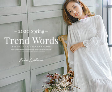 -2020 Spring- Trend Words TREND OF THIS YEAR'S SEASON Kobe Lettuce