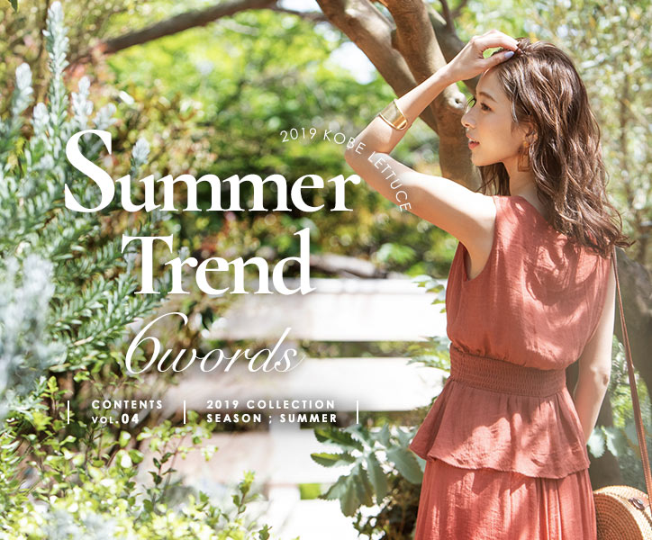 2019 KOBE LETTUCE Summer Trend 6words