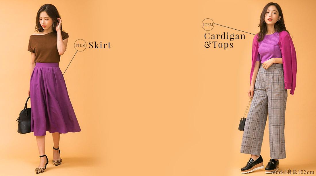 ITEM Skirt ITEM Cardigan&Tops model 身長163cm