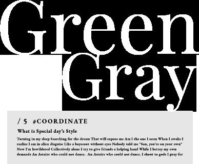 Green×Gray