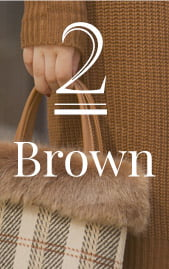 2 Brown ブラウン
