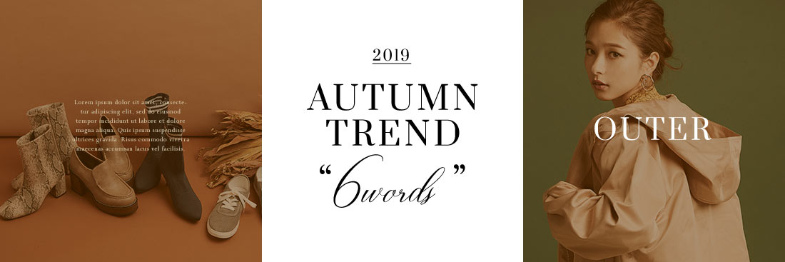 2019 AUTUMN TREND 6word OUTER