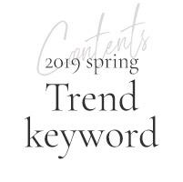 2019 Spring&Summer Trend keyword