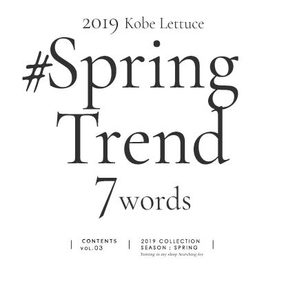 2019 KobeLettuce #SpringTrend 7words