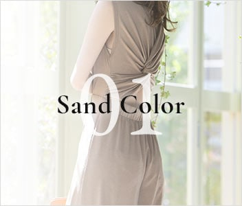 01 Sand Color